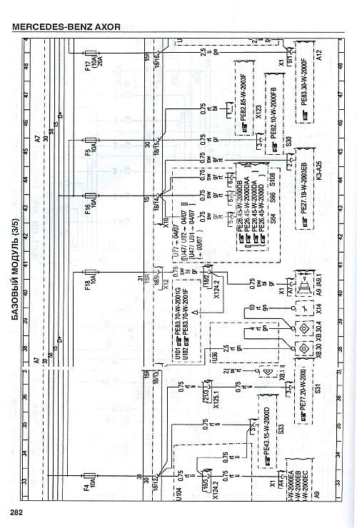 26e9c752-39f9-11e2-b25a-