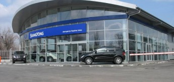Автосалоны Днепропетровска