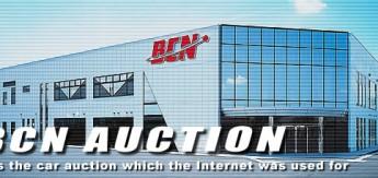 Аукционный лист BCN - расшифровка