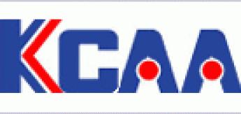 Расшифровка аукционного листа KCAA