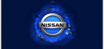 История марки Ниссан