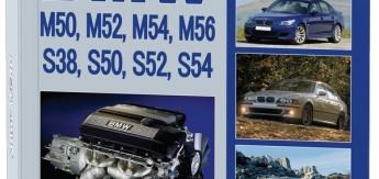 Книга Двигатели BMW M50, M52, M54,M56, S38, S50, S52, S54