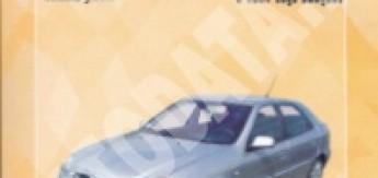 Руководство по ремонту и эксплуатации Citroen Xsara