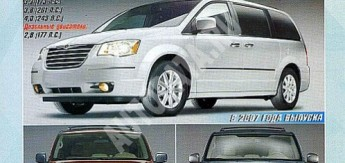 CHRYSLER Voyager/Grand Voyager/Town & Country DODGE Caravan/Grand Caravan Руководство по ремонту и эксплуатации