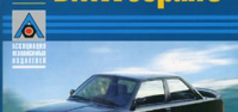 Книга BMW 3 (Е30) (83-90) б/д Экспл. Рем. ТО