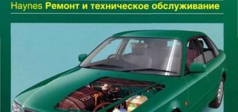 Книга Audi 100/A6 (1991-97) Ремонт ТО Эксплуатация