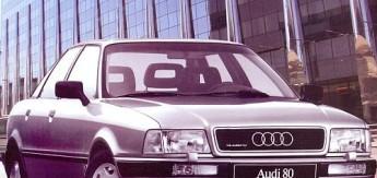 Книга Audi 80/ Avant (c 1991) ТО