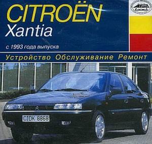 CD Диск Citroen Xantia с 1993 г