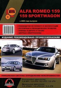 Книга Alfa Romeo 159 / 159 Sportwagon (с 2005) Ремонт. Эксплуатация