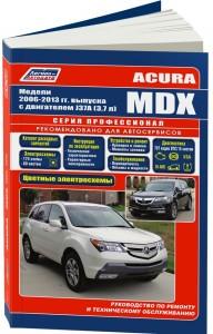 Acura MDX. Модели 2006-2013 гг. выпуска с двигателем J37A (3,7 л) Руководство по ремонту и техническому обслуживанию