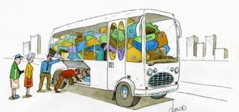 Обязанности пассажиров