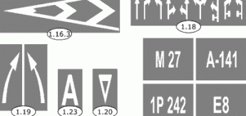 Горизонтальная дорожная разметка