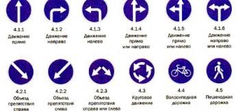 znak6