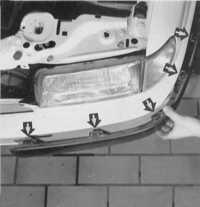 передняя часть автомобиля audi 80