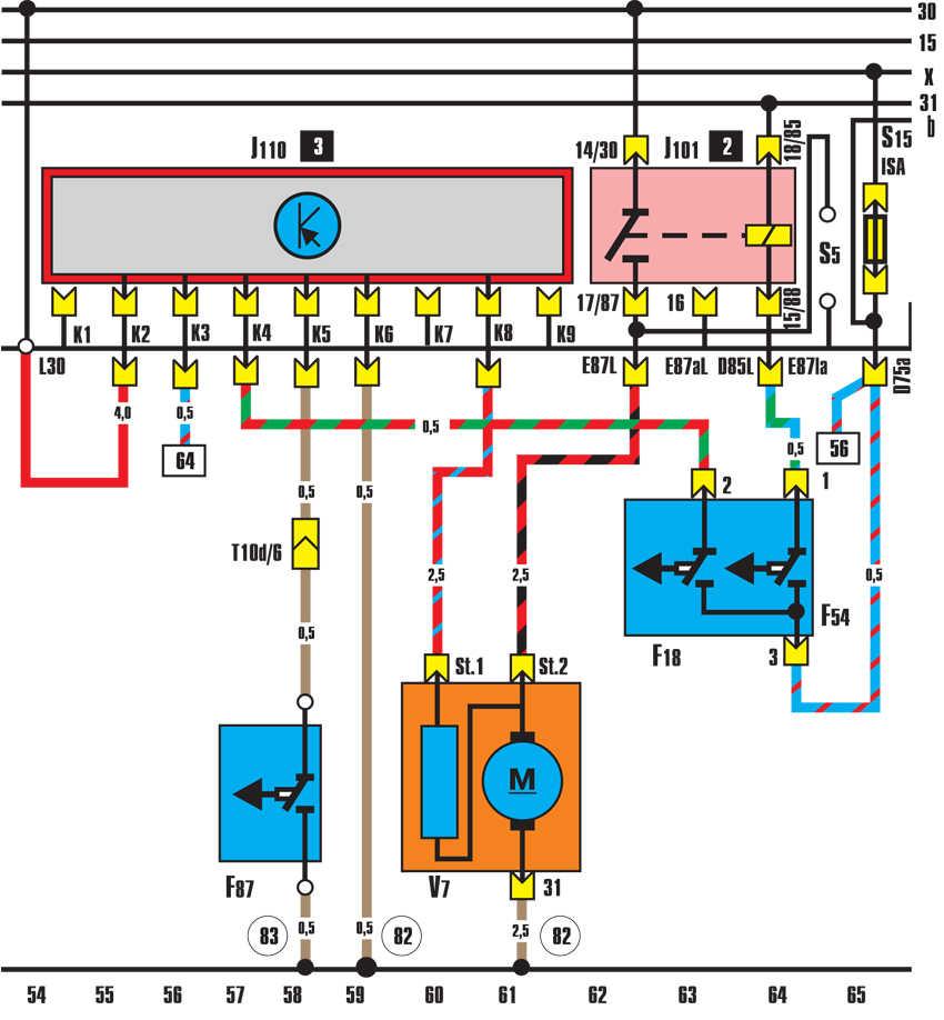 вентилятор радиатора (работа после остановки двигателя) audi 100