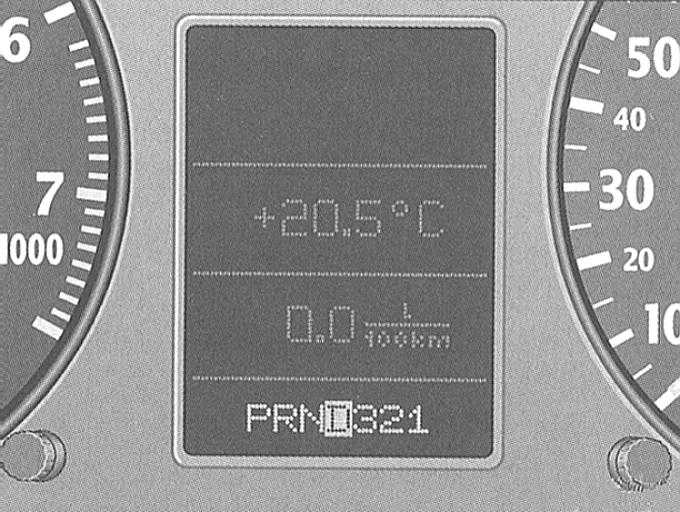 автоматическая трансмиссия audi a3